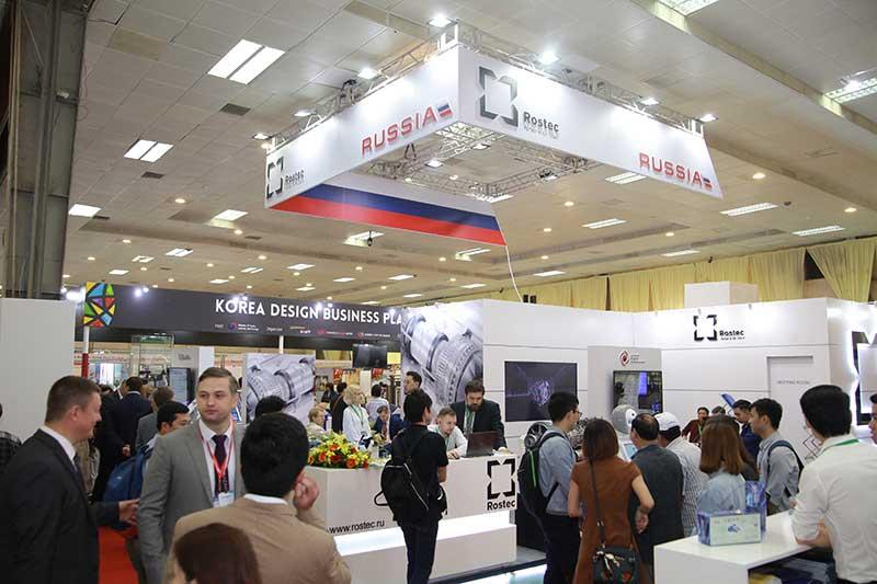 Hội chợ thương mại quốc tế Việt Nam